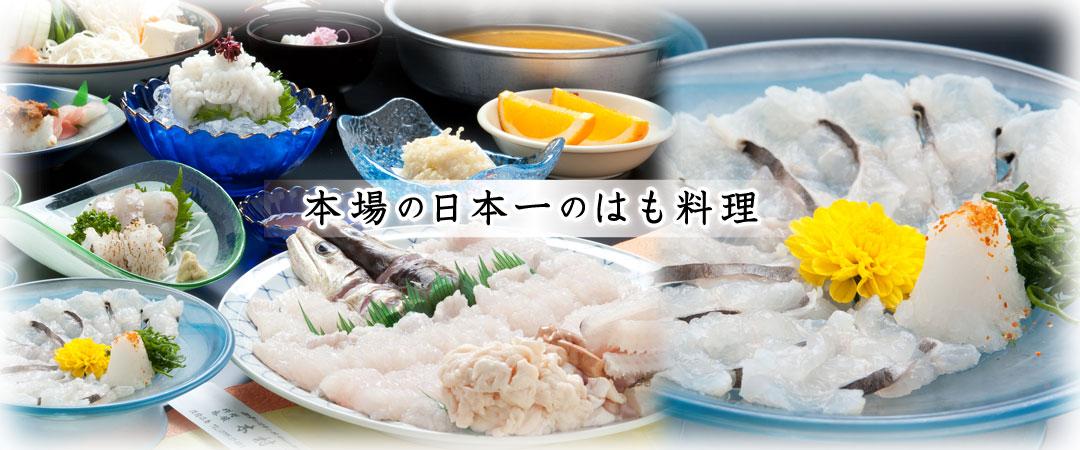 新島水産 本店 - 洲本市その他/魚介料理・海鮮料理 [ …